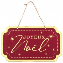 Suspension Joyeux Noël...